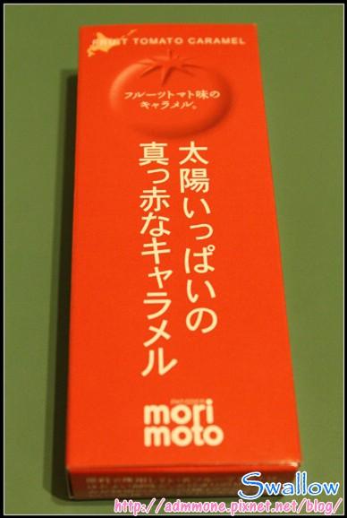 38_牛奶糖3_09_01morimoto番茄牛奶糖.jpg