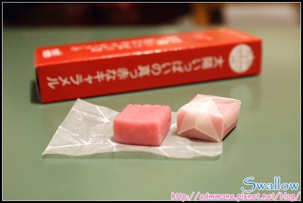 38_牛奶糖3_09_02morimoto番茄牛奶糖.jpg