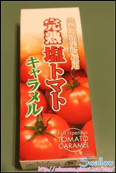 38_牛奶糖3_10_01完熟鹽番茄牛奶糖.jpg