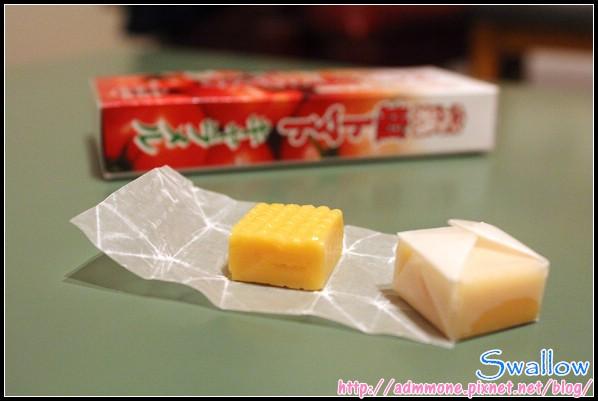 38_牛奶糖3_10_02完熟鹽番茄牛奶糖.jpg