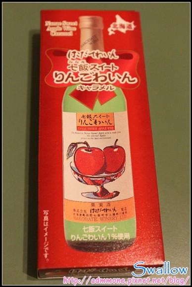 38_牛奶糖3_12_01蘋果酒牛奶糖.jpg