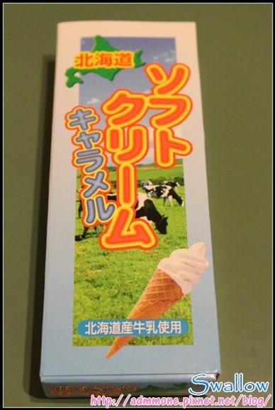 38_牛奶糖3_15_01冰淇淋牛奶糖.jpg