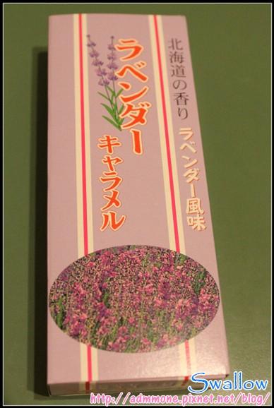 38_牛奶糖3_17_01薰衣草牛奶糖.jpg