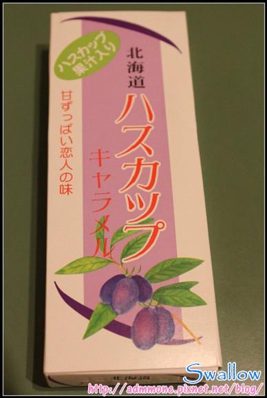 38_牛奶糖3_18_01葡萄牛奶糖.jpg