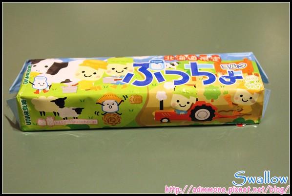 38_牛奶糖3_19_01HUA味覺牛奶糖.jpg