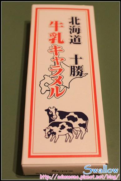 38_牛奶糖3_16_01十勝牛乳牛奶糖.jpg