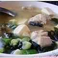 10_阿利海產 魚肉湯.jpg