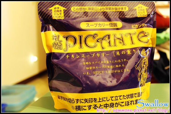 39_picante調理包_02 內包裝.jpg
