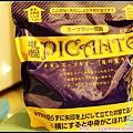 39_Pincate調理包_02 內包裝.jpg