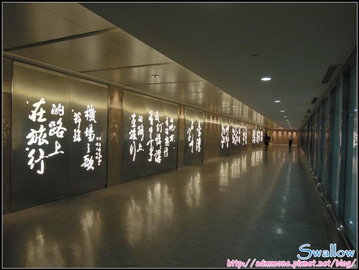 02_02_桃園機場走道.jpg