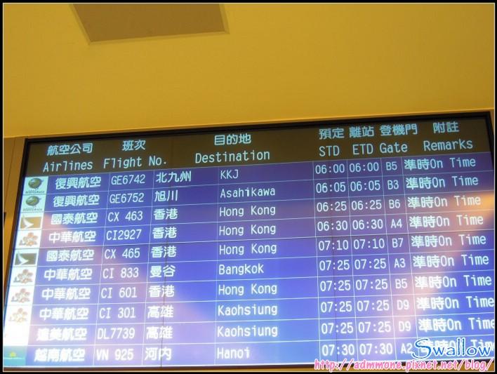 02_01_桃園機場面板.jpg