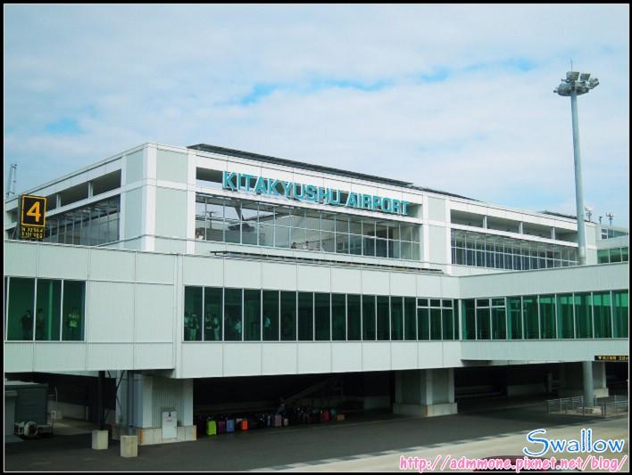 02_08_到達北九州機場.jpg