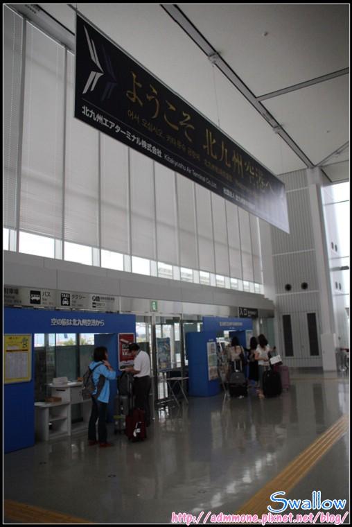 02_09_買西鐵巴士車票.jpg