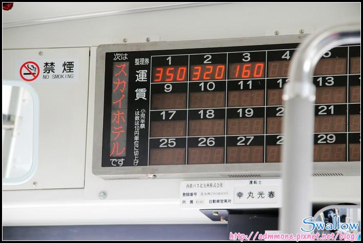 02_14_巴士運貸面板.jpg