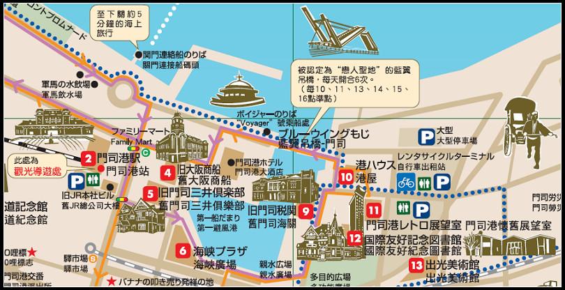 04_20_門司港地圖.jpg