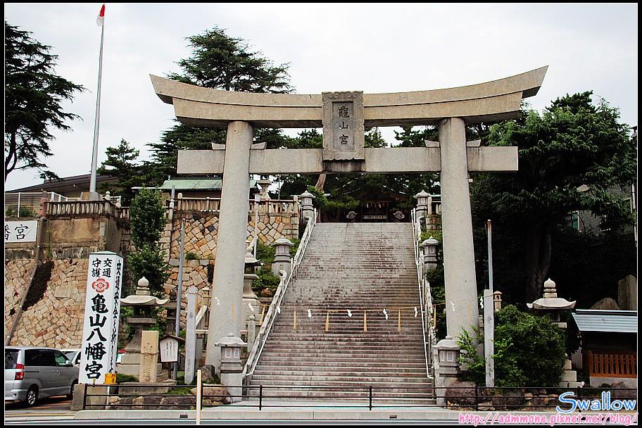 08_00_龜山八幡宮鳥居.jpg