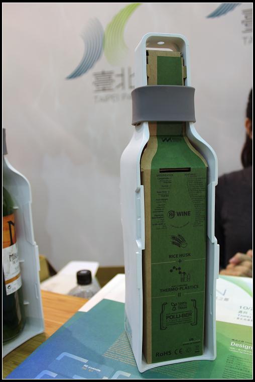 13_特製酒瓶盒.jpg