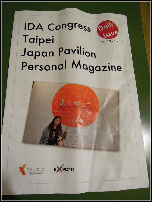 36_日本館個人雜誌製作流程_折到了.jpg