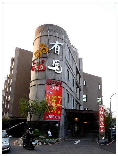 01_有馬溫泉湯屋大門.jpg