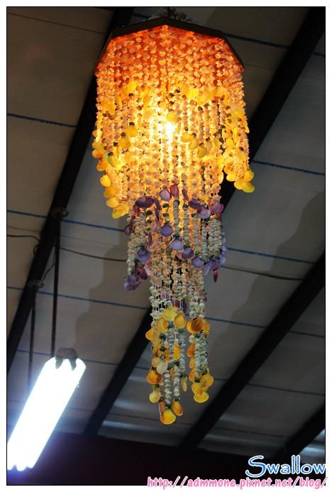 20_頂上的貝殼燈飾.jpg