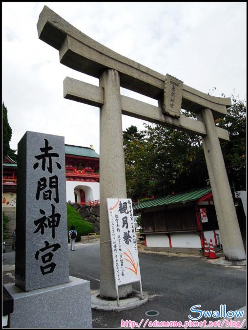 09_01_赤間神宮鳥居.jpg