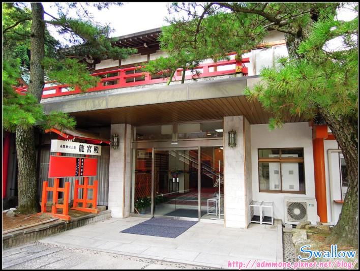 09_27_龍宮殿.jpg
