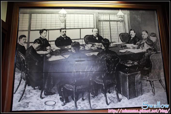 10_02_馬關條約簽訂時畫像.jpg