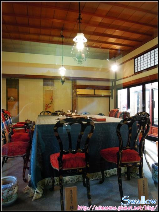 10_04_簽訂條約時的桌椅擺放.jpg