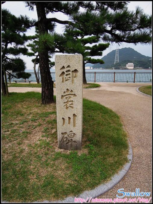 10_22_御裳川碑.jpg