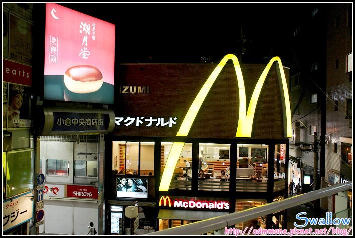 12_01_小倉中央商店街