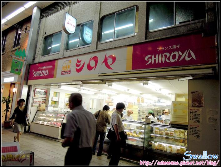 12_03_Shiroya白屋麵包