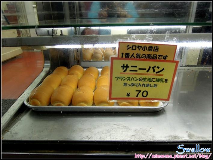12_04_Sunny麵包