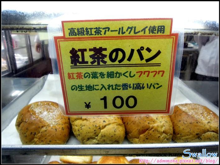 12_06_紅茶茶葉麵包