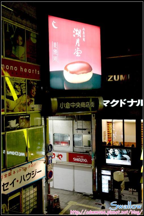 13_00_小倉中央商店街