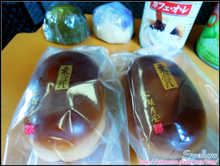 13_08_栗饅頭