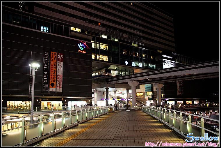 14_00_小倉站