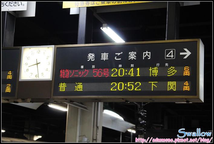 15_01_發車資訊