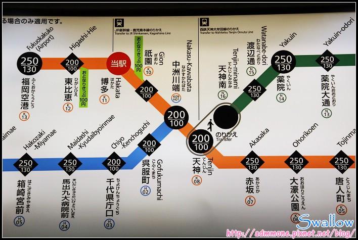 15_08_福岡地下鐵價金表
