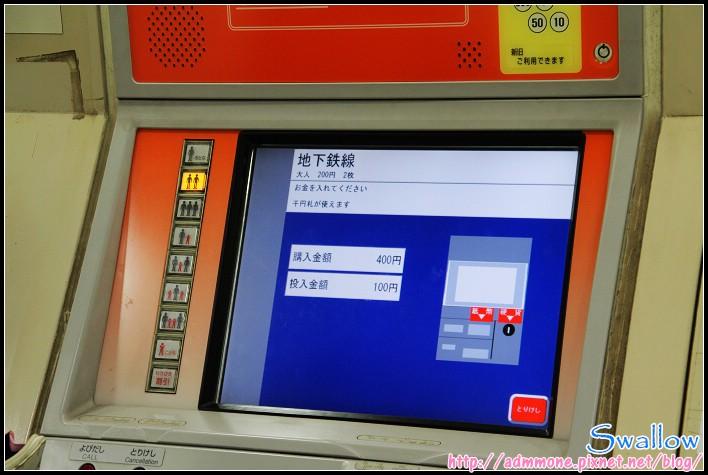15_09_購票機