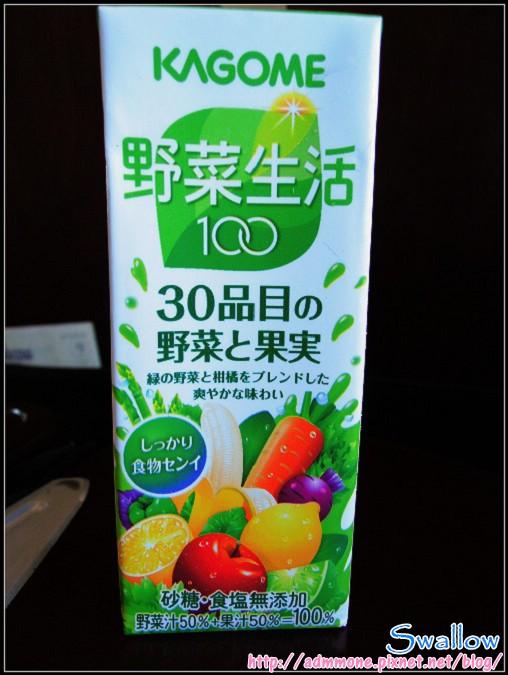 17_02_往熊本新幹線上之飲料2