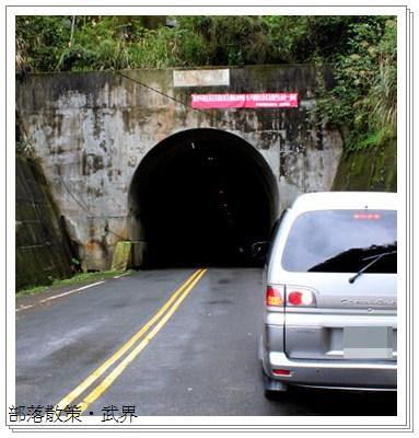 02_01_卓社隧道