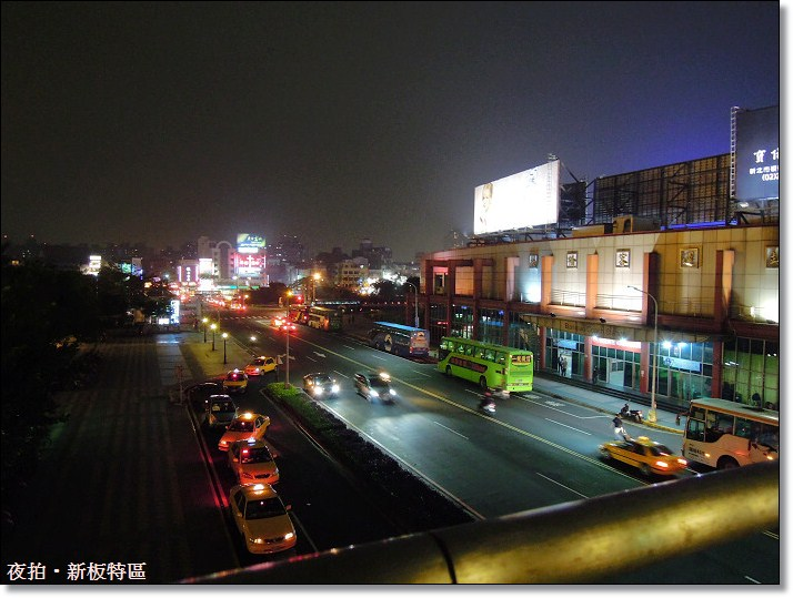 14_板橋轉運站