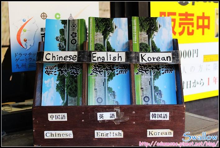 18_09_各種語言的旅遊介紹