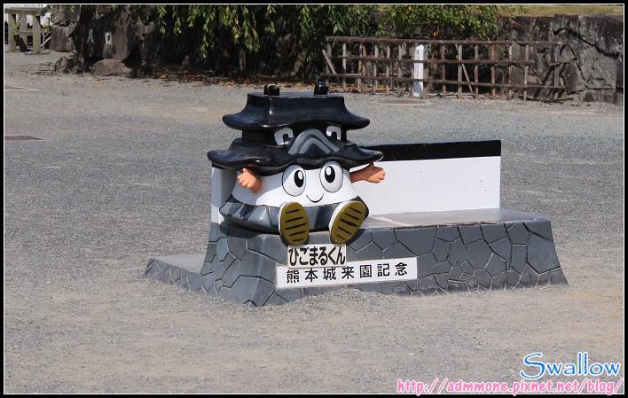 18_32_熊本城的來園紀念