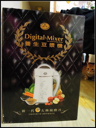 00_養生豆漿機