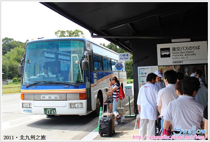 20_19_九州產交巴士