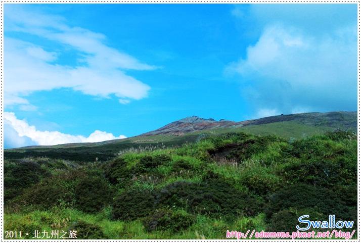 20_31_火山頭