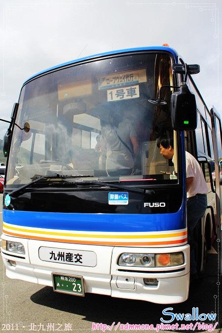 21_01_改搭巴士