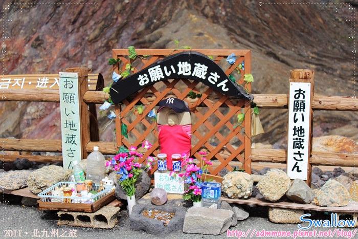 21_09_地藏王菩薩