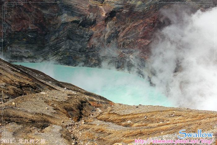 21_08_水藍色的火山口